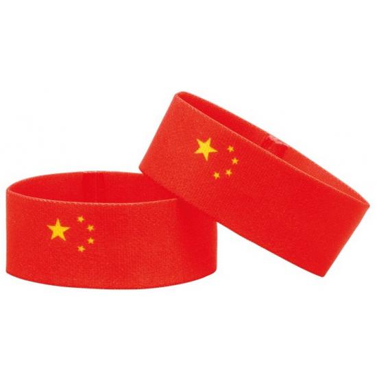 Supporter armband China