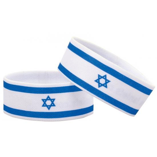 Supporter armband Israel