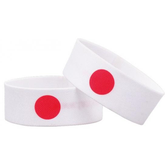 Supporter armband Japan